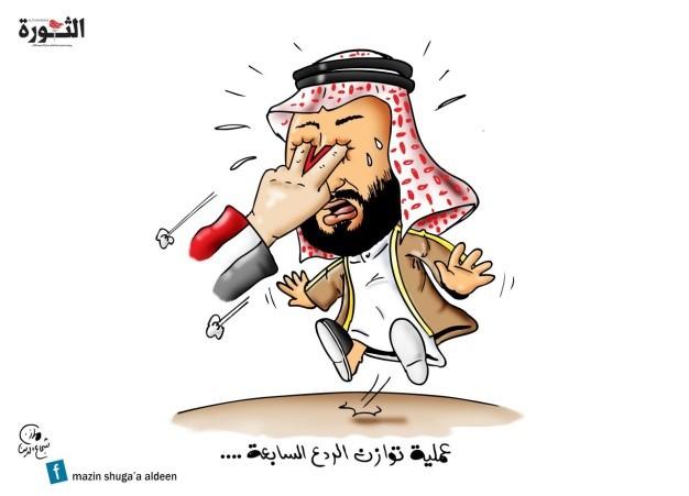 """(אלת'ורה-תימן : אצבע בעין הסעודית : """"מבצע משוואת ההרתעה שבע""""[11])."""