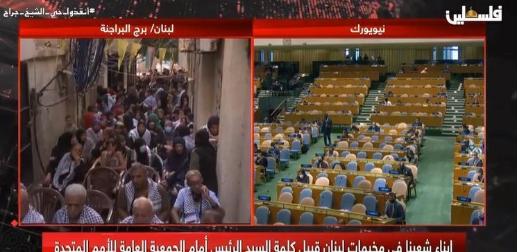תמונת הפתיחה בטלוויזיה הפלסטינית. העצרת הכללית ומחנה בורג' לא בראג'נה בביירות